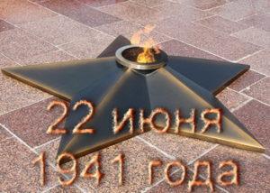 1340263537_vechnyj-ogon